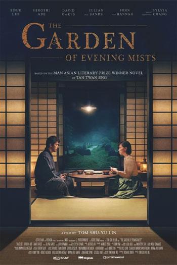 دانلود زیرنویس فیلم The Garden of Evening Mists 2019