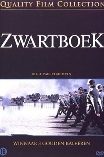 دانلود زیرنویس فیلم Black Book 2006