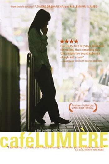 دانلود زیرنویس فیلم Café Lumière 2003