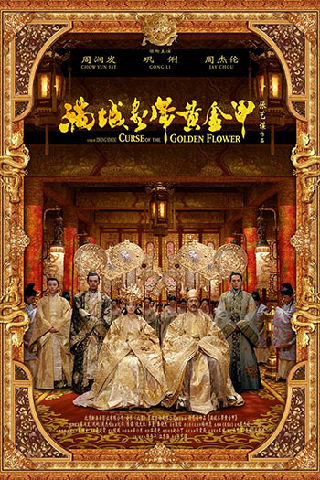 دانلود زیرنویس فیلم Curse of the Golden Flower 2006