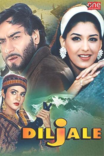 دانلود زیرنویس فیلم Diljale 1996