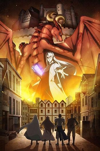 دانلود زیرنویس انیمه سریالی Dragon Goes House Hunting