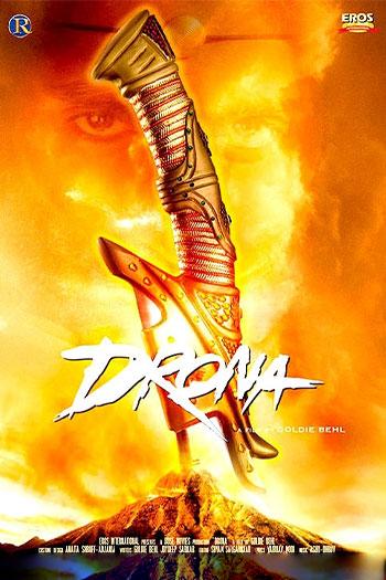 دانلود زیرنویس فیلم The Legend of Drona 2008