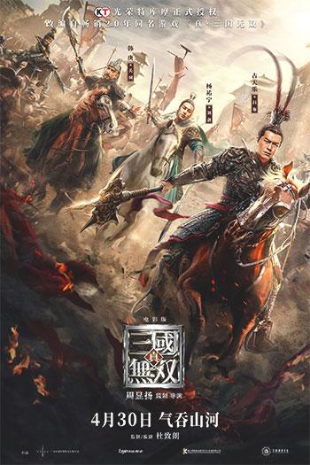 دانلود زیرنویس فیلم Dynasty Warriors 2021
