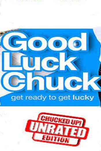 دانلود زیرنویس فیلم Good Luck Chuck 2007