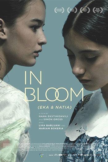 دانلود زیرنویس فیلم In Bloom 2013