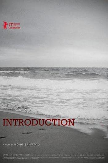دانلود زیرنویس فیلم Introduction 2021