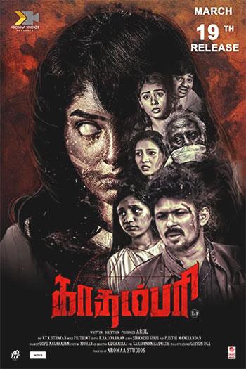 دانلود زیرنویس فیلم Kadampari 2021