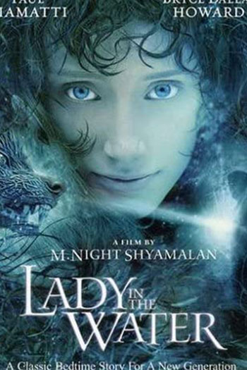 دانلود زیرنویس فیلم Lady in the Water 2006