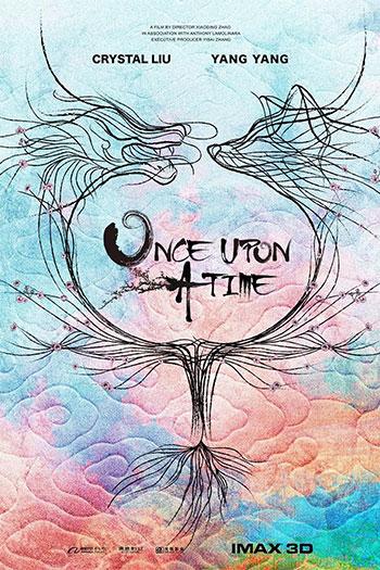 دانلود زیرنویس فیلم Once Upon a Time 2017