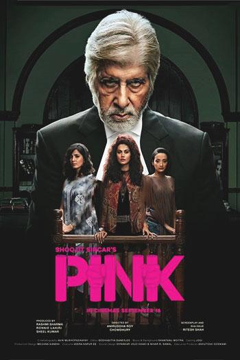 دانلود زیرنویس فیلم Pink 2016