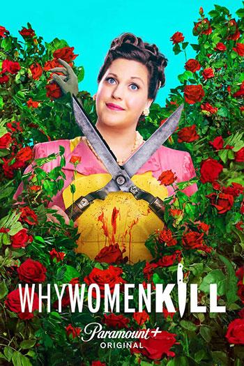 دانلود زیرنویس سریال Why Women Kill