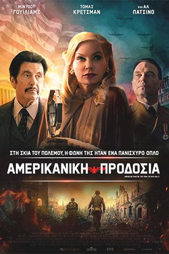 دانلود زیرنویس فیلم American Traitor: The Trial of Axis Sally 2021