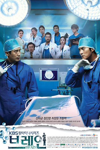 دانلود زیرنویس سریال کره ای Brain