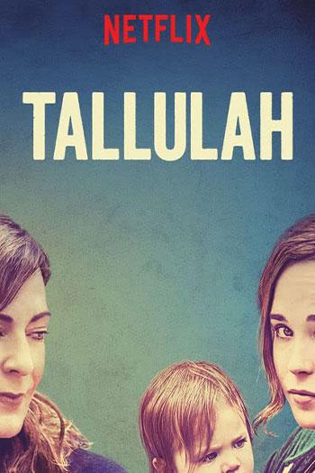 دانلود زیرنویس فیلم Tallulah 2016