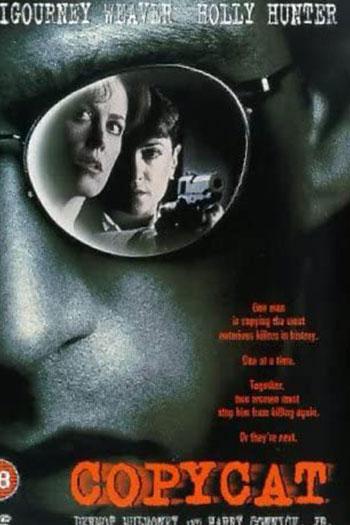 Copycat 1995