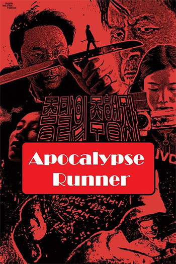 Apocalypse Runner 2018