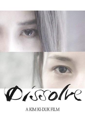 Dissolve 2019