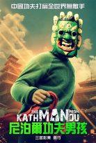 The Man from Kathmandu Vol. 1 2019