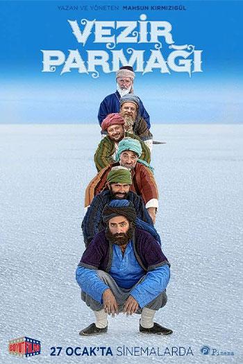 Vezir Parmagi 2017